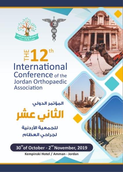 JOA Brochuer F copy